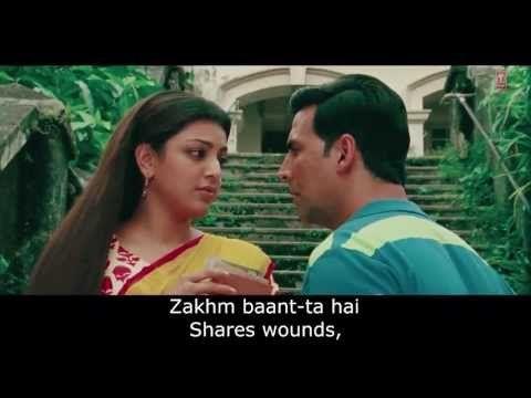 Kaun Mera Full Song with Lyrics   Special 26   Akshay Kumar