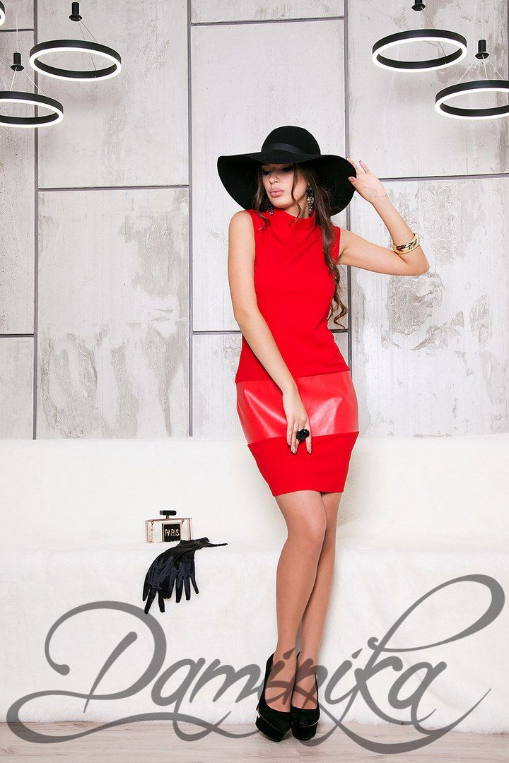 Daminika - Модная одежда оптом. Официальная стр | ВКонтакте