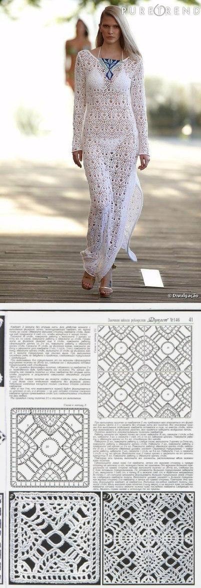 Вяжем пляжное платье. Вязание крючком платья схема | Amac
