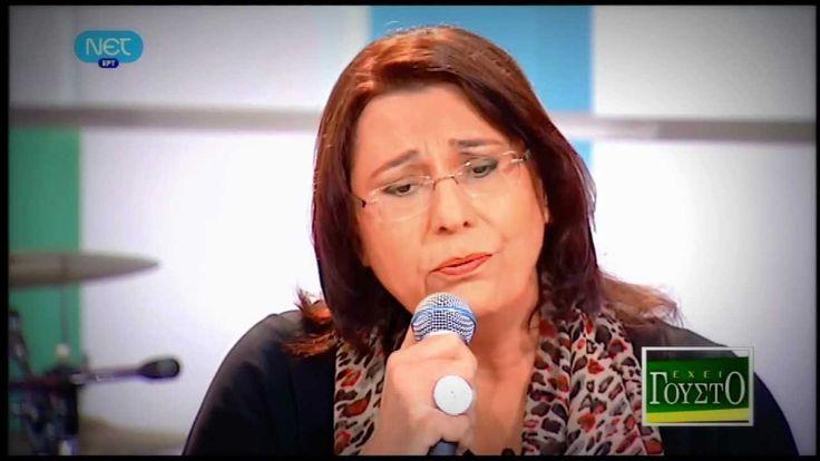 ΚΑΠΟΤΕ ΘΑ 'ΡΘΟΥΝ-Μαρία Φαραντούρη