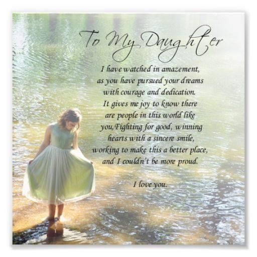 """poems for adult daughters birthday 