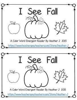 **** HELLO!!!  Please take 30 seconds and leave some Feedback on this item-I love to hear back from all of you!!!!!!*****************************************************************************Here is a cute fall themed emergent reader, perfect for the start of the year!