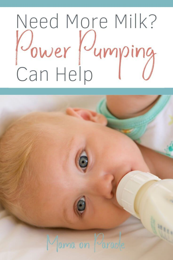 How To Power Pump And Why You Need To Thing 1