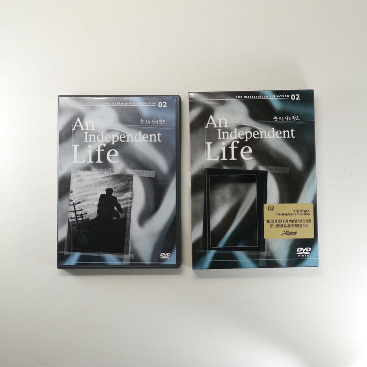 An Independent Life DVD [Korea Edition, Slip Cover, Booklet, Region Free, 1Disc]