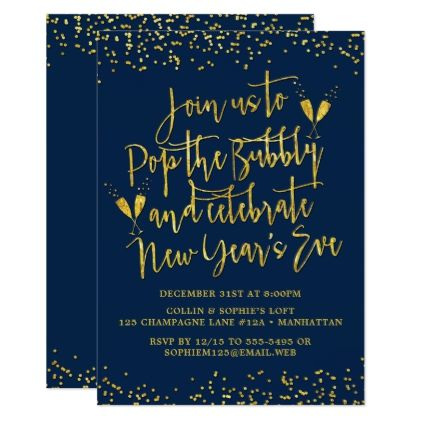 Pop The Bubbly New Year's Eve Party Card - invitations personalize custom special event invitation idea style party card cards