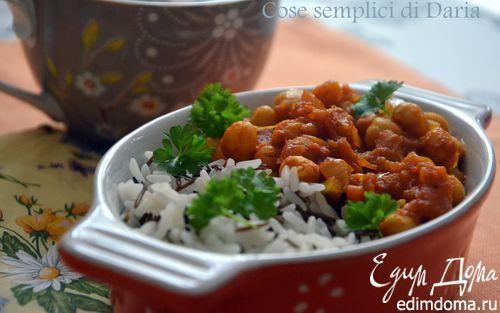 Вегетарианский карри с тыквой и нутом | Кулинарные рецепты от «Едим дома!»