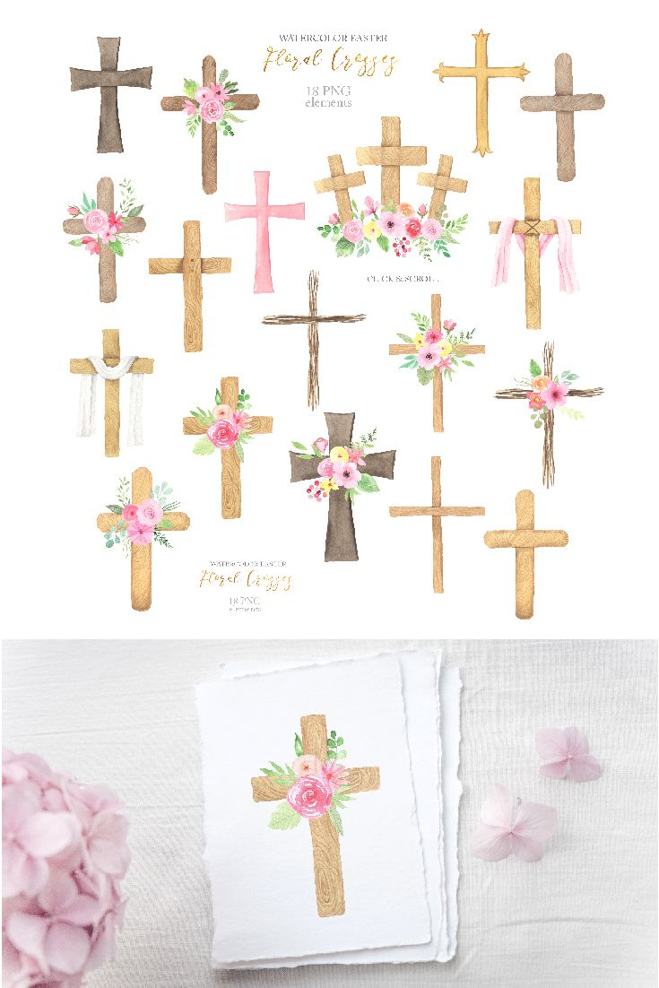 Watercolor Easter Cross Clipart Spring Wood Crosses With Etsy In 2021 Easter Cross Clip Art Scrapbook Designs