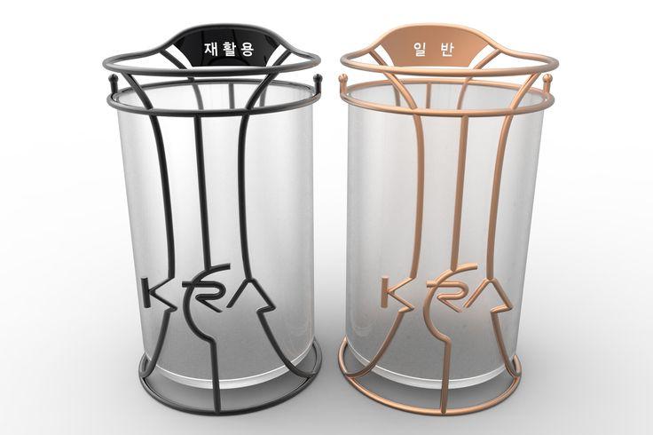 korea racing association trash can let's run park