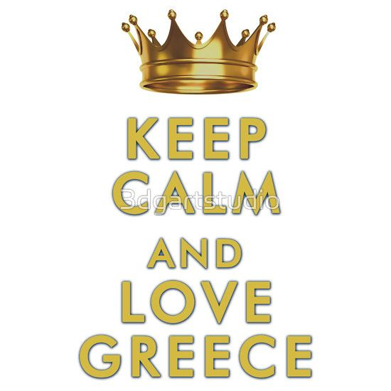 """Keep Calm and Love Greece"" slogan printed on T-shirts, cases and skins, pillows, mugs and other items, for Yanis Varoufakis and Greece lovers all over the world."