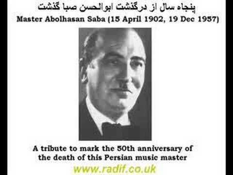 Tribute to Ostad Saba ابوالحسن صبا from students Banan & ..