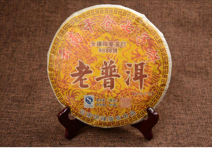 $39.60 (Buy here: https://alitems.com/g/1e8d114494ebda23ff8b16525dc3e8/?i=5&ulp=https%3A%2F%2Fwww.aliexpress.com%2Fitem%2FOld-puer-Boutique-Mellow-Chinese-Puer-Tea-Pu-Er-Cha-Puer-357g-Cake-Puer-Tea-Ripe%2F32674862725.html ) Old puer, Boutique, Mellow,Chinese Puer Tea,Pu Er,Cha,Puer 357g,Cake,Puer Tea Ripe,Slimming tea,Shu,Healthy tea for just $39.60