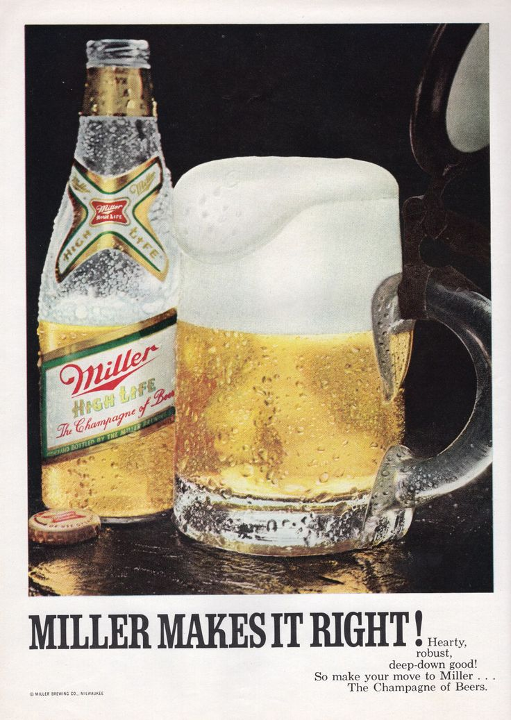 miller beer ads ''the beer did not play a role in the advertising,'' jack rooney, vice president for marketing at miller in milwaukee, said yesterday, ''and that was its fundamental weakness'' the replacement campaign for miller lite -- still miller's largest brand despite sales softness -- begins today with commercials taking a.