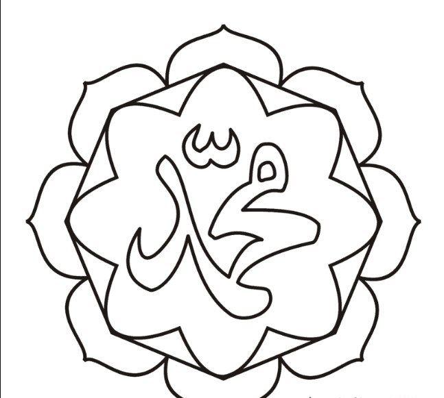 Contoh Kaligrafi Sederhana Tapi Indah Sketsa