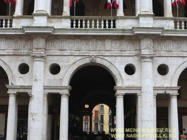 Виченца: Вдоль стройной шеренги колонн Андреа Палладио