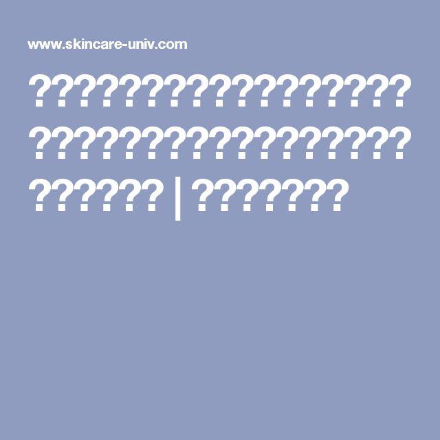 【医師監修】肩こり、むくみの解消に期待!アロマオイル・精油・エッセンシャルオイル | スキンケア大学