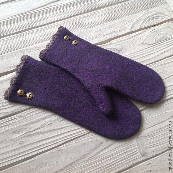 Купить Варежки валяные гимназистка рукавички валяные - однотонный, сиреневый, варежки, варежки ручной работы