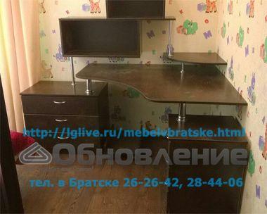 Выбираем для ребенка письменный стол. http://lglive.ru/vybiraem-dlya-rebenka-pismennyjj-stol/ Вне зависимости от того, что родители покупают для своего малыша, они стремятся решить 2 основных задачи: покупка не должна вредить здоровью ребёнка и должна обеспечивать для него надлежащий уровень комфорта. Исключением не является и письменный стол. В процессе выбора и покупки такой мебели стоит понимать, что удобство человека, использующего письменный стол, во многом зависит от того....