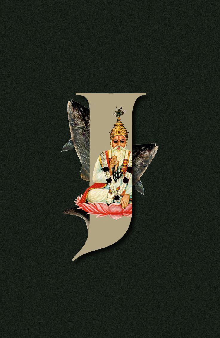 by Sankhalina #36DaysOfType #36DaysOfHinduPantheon #Collage #Illustration #36Days_J