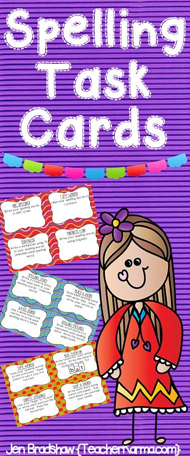 Spelling Task Cards that work with just about ANY SPELLING LIST!  Perfect for first, second, third, fourth, fifth, and even sixth grade!!!  Use these cards in a spelling or literacy center, small group instruction, or independent work.  TeacherKarma.com