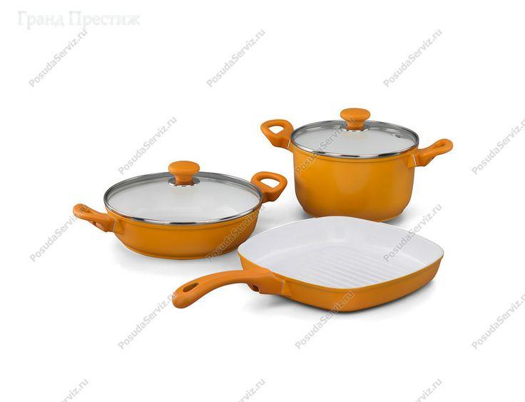Набор посуды с керамическим покрытием 3 предмета. Производитель: Коркмаз (Korkmaz). Декор: Seravita yellow. Форма: Seravita. Материал: турецкий алюминий. http://www.posudaserviz.ru/idA1516-3.php