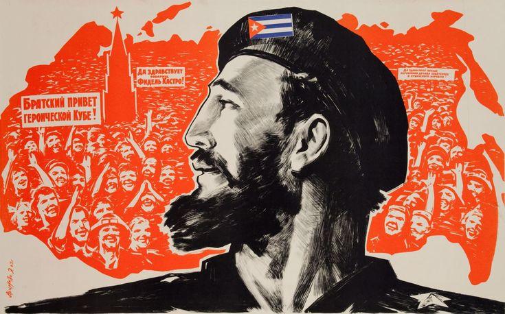 Картинки по запросу советские спортивные плакаты