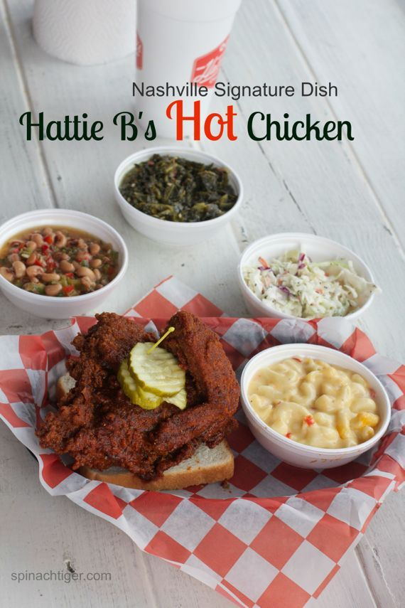Hattie B's Hot Chicken, Nashville's Hottest Signature Dish. You have to try this hot chicken, and I've picked out the best sides too.