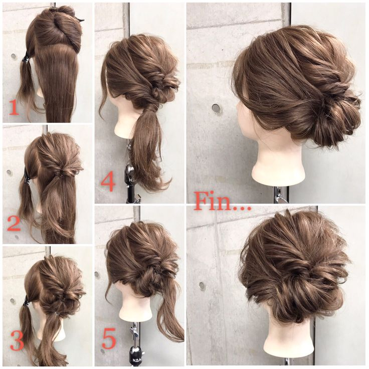 Topsy low bun