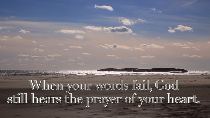 When Words Fail by Daily Devotions TV with Rev. Peter Panagore