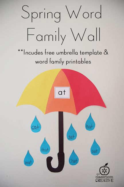 Spring word family idea. There is a **FREE umbrella template and **FREE printable word family cards! Great literacy activity for spring!