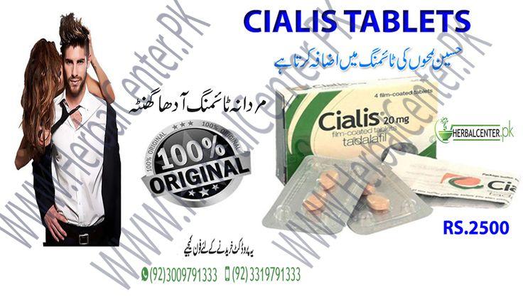 cialis tablet pakistan