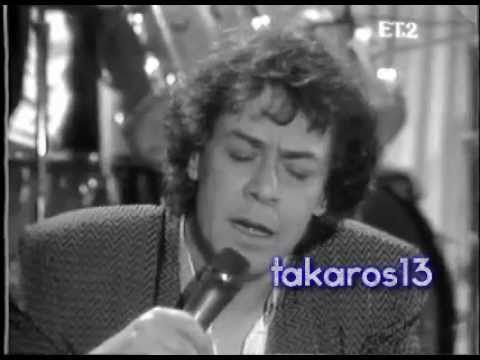 Aποψε φιλα με - Παριος σπανιο live - YouTube
