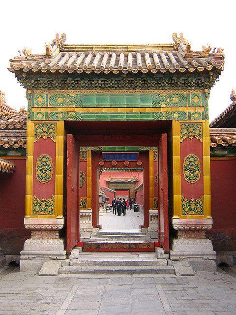 Cidade Proibida, Pequim | China. Portões de entrada.