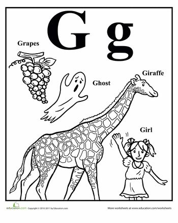 Words That Start With G Kid Activities Letter G