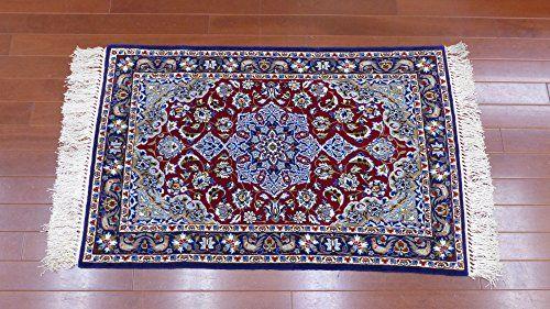 ペルシャ絨毯 最高級 イスファハン産 シルク 玄関マットサイズ105cm×66cm ノーブランド品 http://www.amazon.co.jp/dp/B019PMOUEK/ref=cm_sw_r_pi_dp_oYFEwb15XVAB5