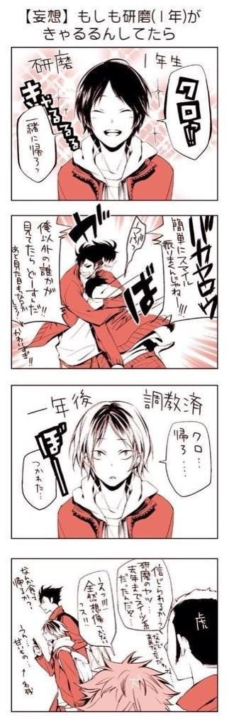 "I'm so confused, all I can read is ""Kuro"" that's it. Is that Kenma in his mind??"