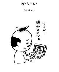 ニシワキタダシ - Google 検索