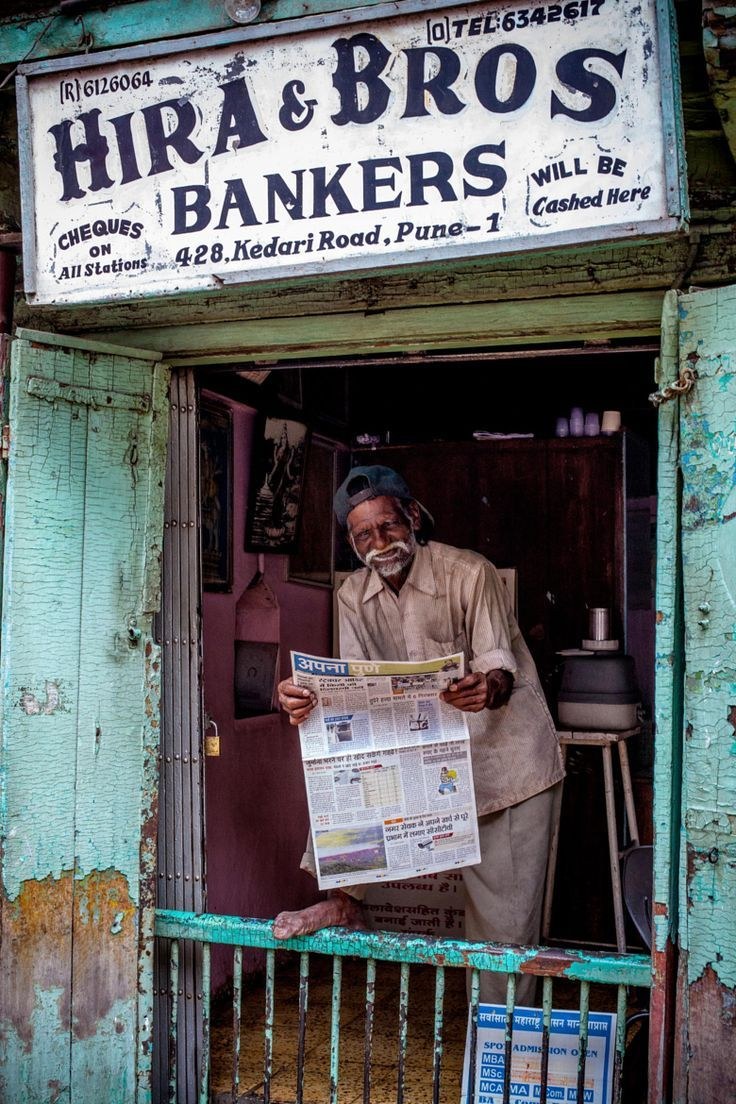 The Most Relaxed Bank Manager, Pune, India