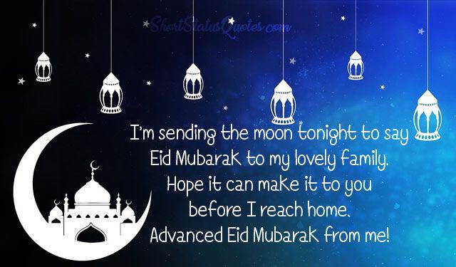 Eid Mubarak Status Eid Wishes Messages And Captions 2019 Eid Wishes Messages Eid Mubarak Wishes Eid Status