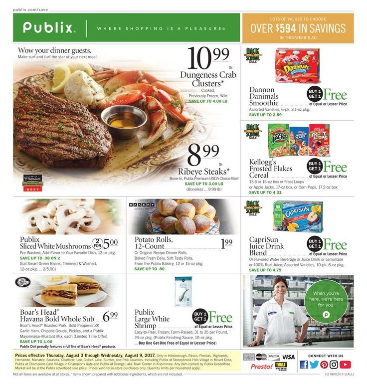 Publix Weekly Ad August 3 - 9 #usa #food savings #Publix circular