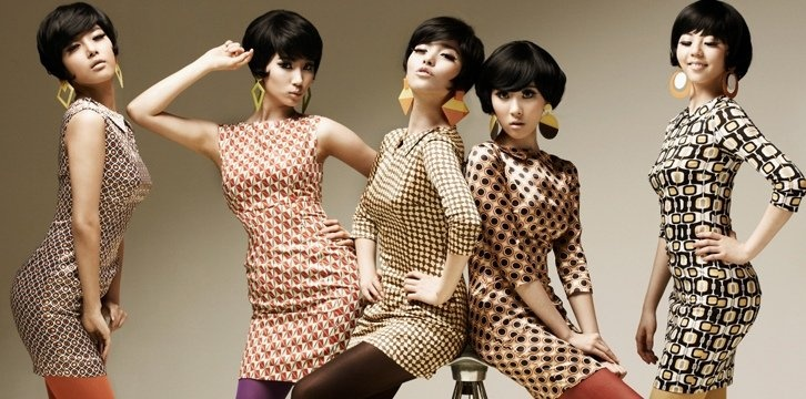 The Wonder Girls, pictured here while promoting Nobody back in 2008, was the first group from the Hallyu wave that caught my attention, and thus formally introduced me to KPop.