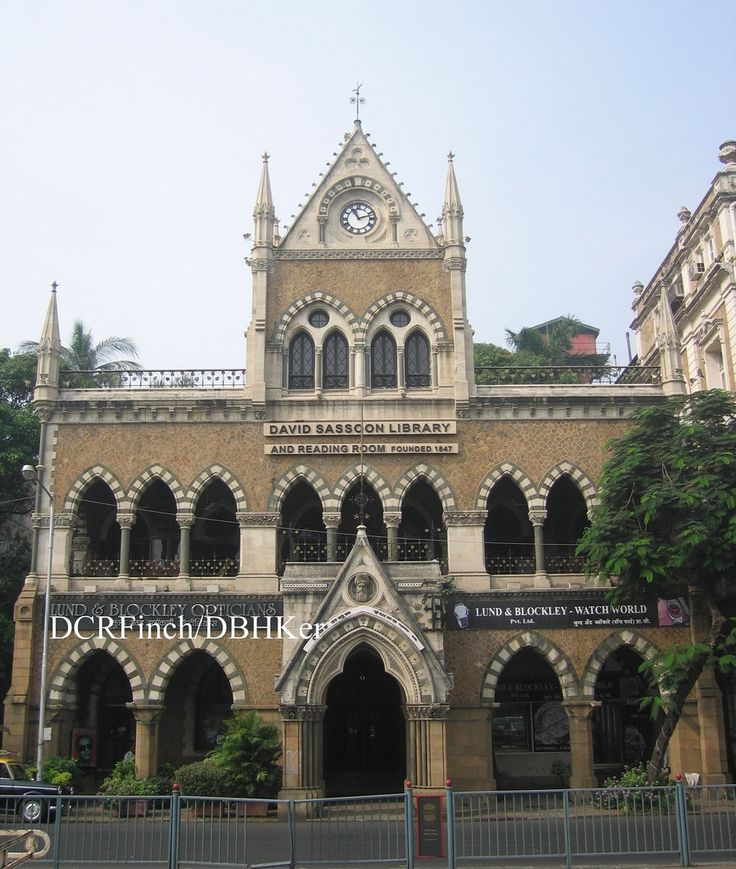 Lyrics For Old Town Road Clean 1010100: 92 Best Images About Mumbai (old Bombay) On Pinterest