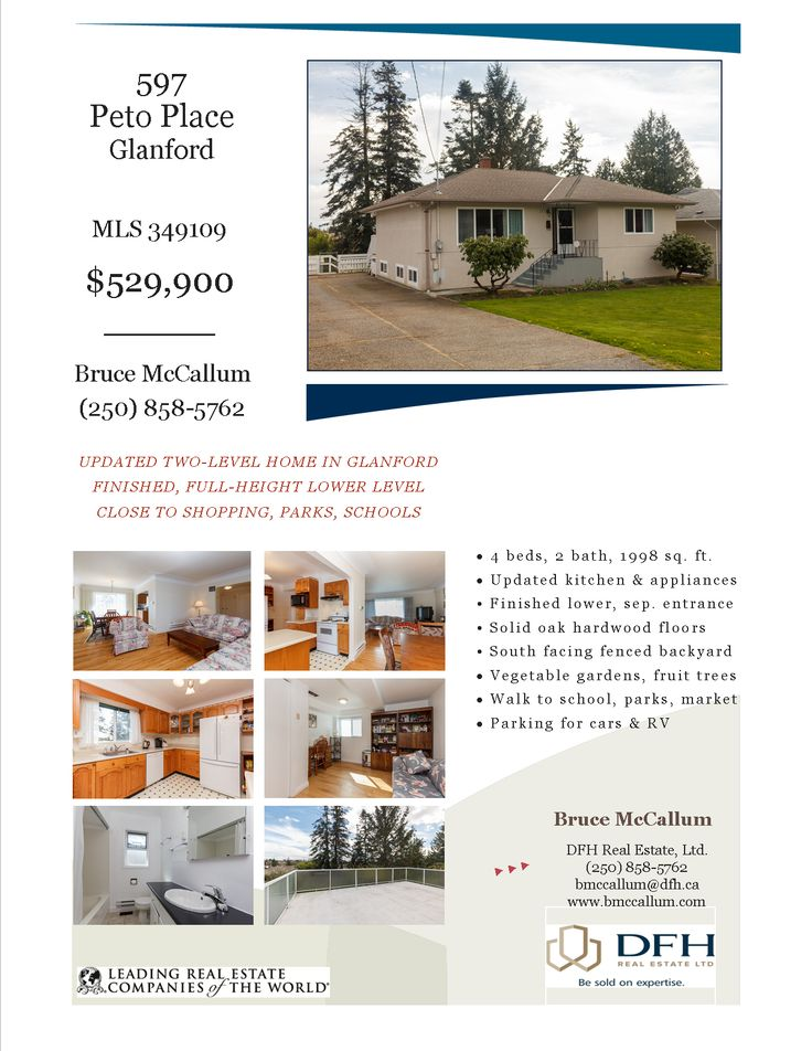 Newest Listing: 597 Peto Place in Victoria. 4 beds, 2 baths, a perfect home for family   $529,900 MLS 349109