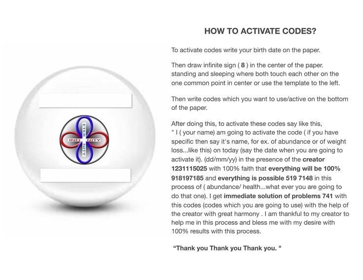How to activate Grabovoi codes.  You can create an energy circle or write the number sequence on the left side of your arm or leg.