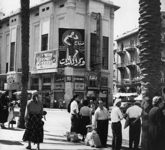 Opera Building, currently #VirginMegastore [1955]    #Beirut #Lebanon, a movie for Sabbouha!! ILoveLebanon