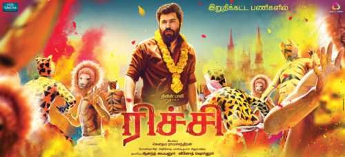 Mollywood Star #NivinPauly Makes His #Mollywood Debut in Superhit Movie #Richie, Get Latest Movie Reviews Here at #Bharathmedia.