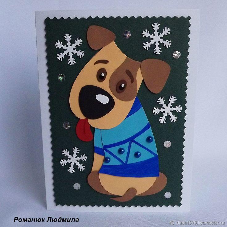 Картинки поздравлением, новогодние открытки 2018 собака