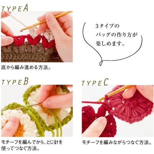 kraso [クラソ]|ぽこぽこ玉編みに夢中 持ってるだけであたたか気分のかぎ針編みバッグの会(6回限定コレクション)|フェリシモ