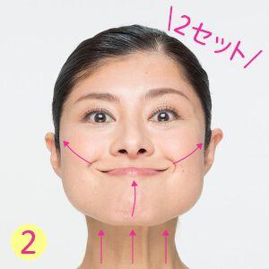 フェイスラインケアで小顔に!たるみと二重あごを解消する顔ヨガ   美BEAUTE(ビボーテ)
