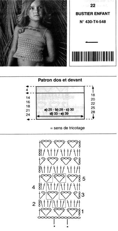 схема вязания крючком топа, модель 22