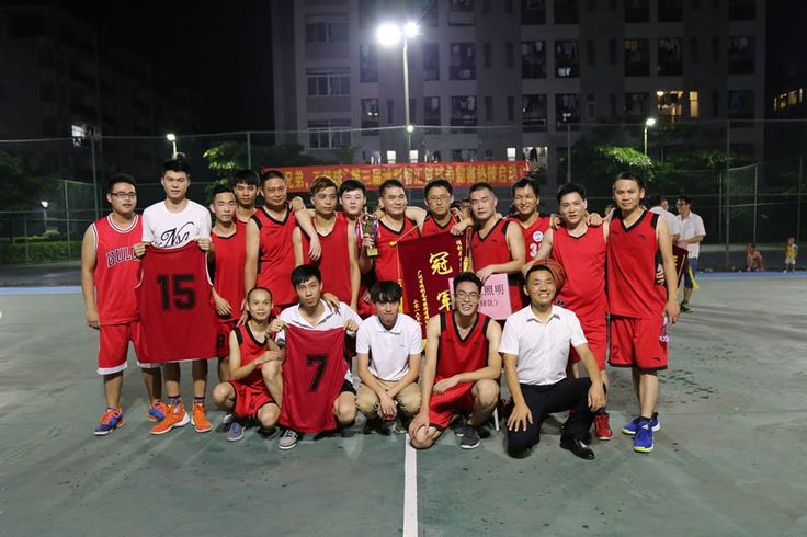 We are the champion of the annual basketball game,cheers~~~ — feeling fantastic.